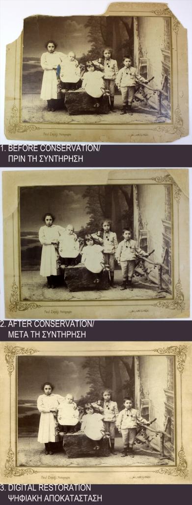 19th century family portrait/Οικογενειακή φωτογραφία 19ου αιώνα